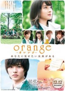 news_thumb_orange_poster