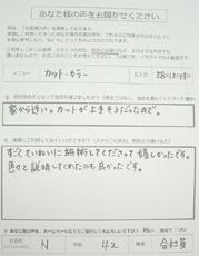 dscn1120-s