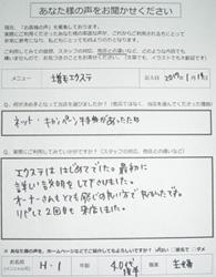 DSCN1123-s